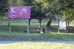 Informační banner